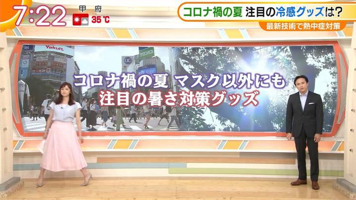2020年08月05日新井恵理那の画像15枚目