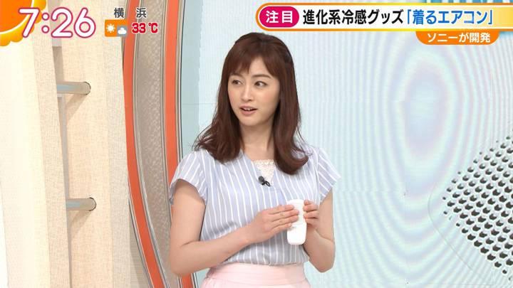 2020年08月05日新井恵理那の画像16枚目