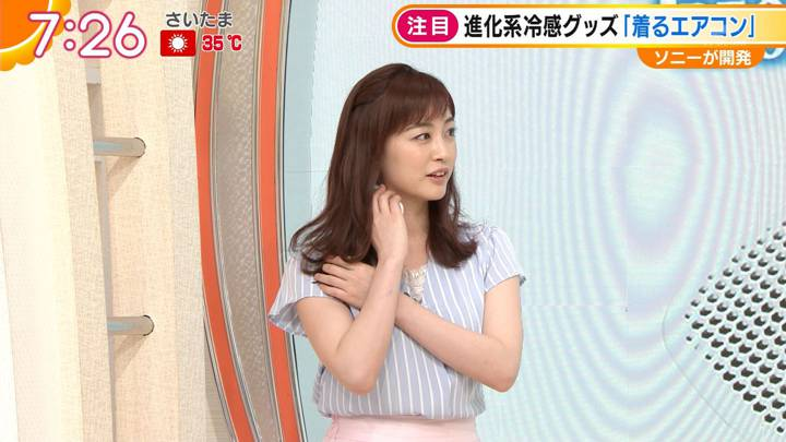 2020年08月05日新井恵理那の画像17枚目