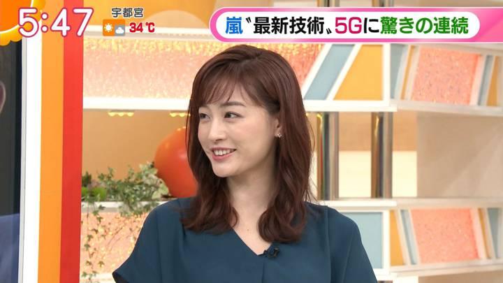 2020年08月06日新井恵理那の画像03枚目