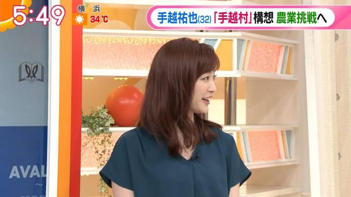2020年08月06日新井恵理那の画像05枚目