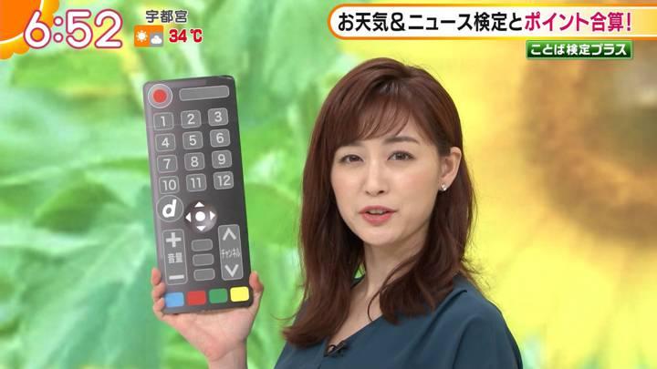 2020年08月06日新井恵理那の画像10枚目