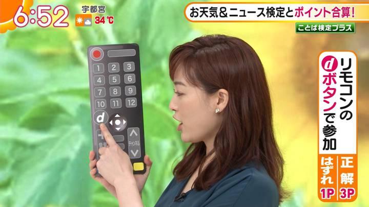 2020年08月06日新井恵理那の画像11枚目