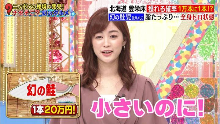 2020年08月06日新井恵理那の画像25枚目