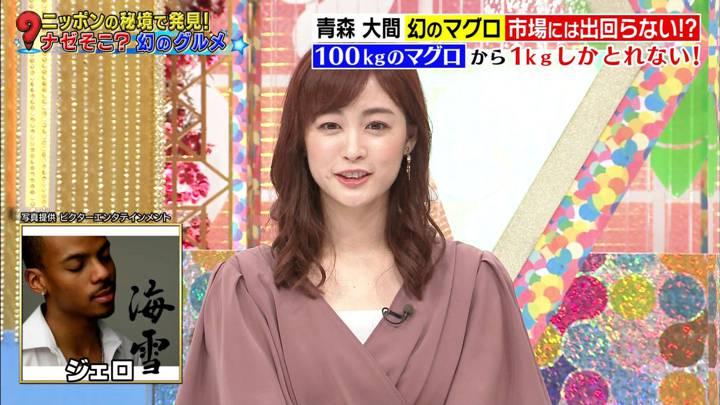 2020年08月06日新井恵理那の画像28枚目