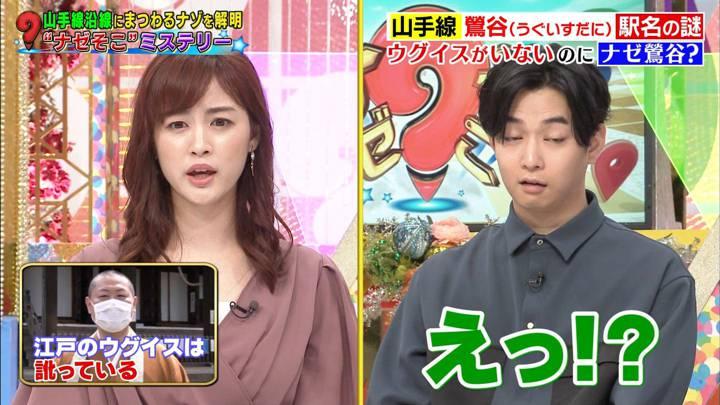 2020年08月06日新井恵理那の画像31枚目