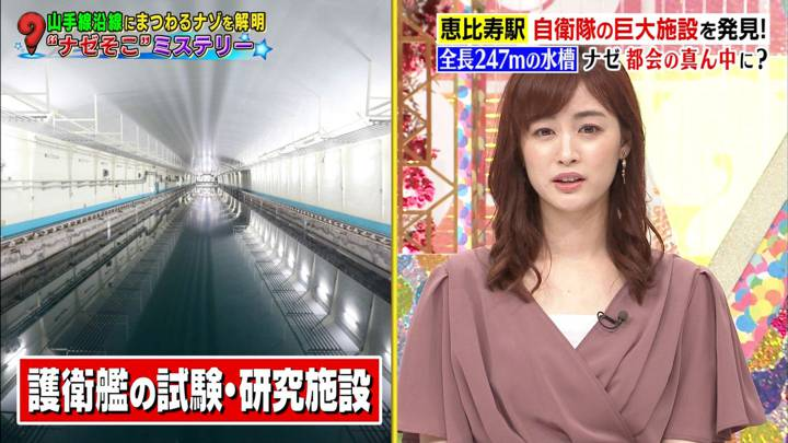 2020年08月06日新井恵理那の画像34枚目