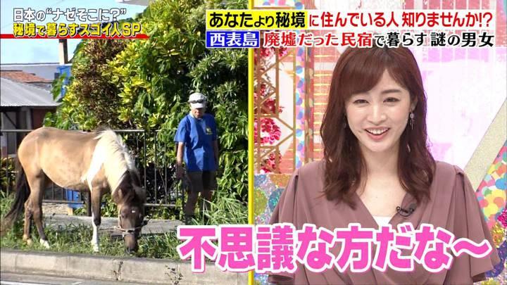 2020年08月06日新井恵理那の画像35枚目