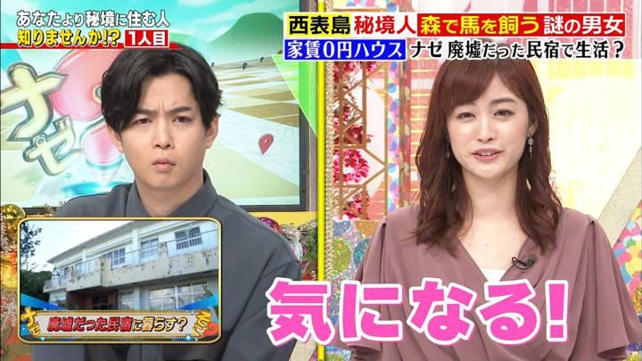 2020年08月06日新井恵理那の画像36枚目