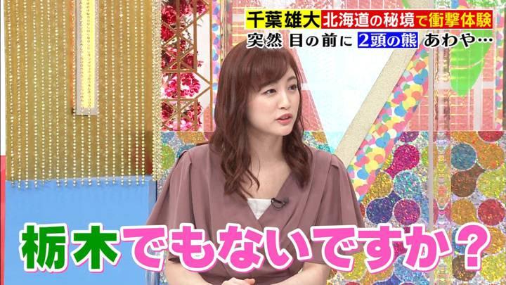 2020年08月06日新井恵理那の画像40枚目