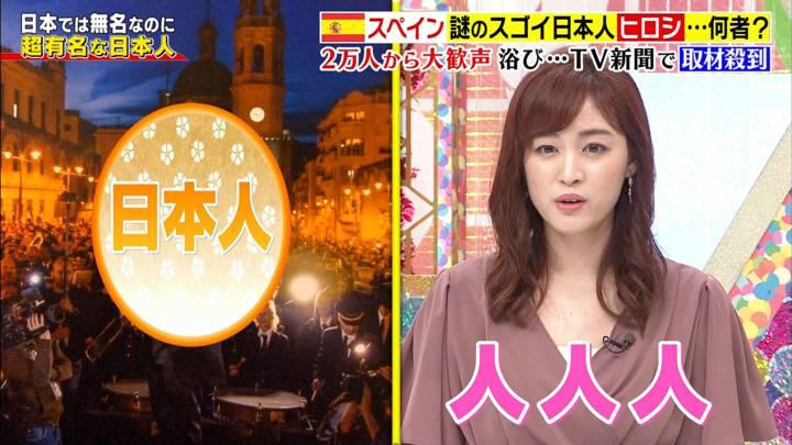 2020年08月06日新井恵理那の画像42枚目