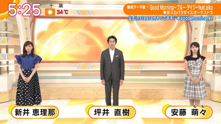 2020年08月07日新井恵理那の画像01枚目