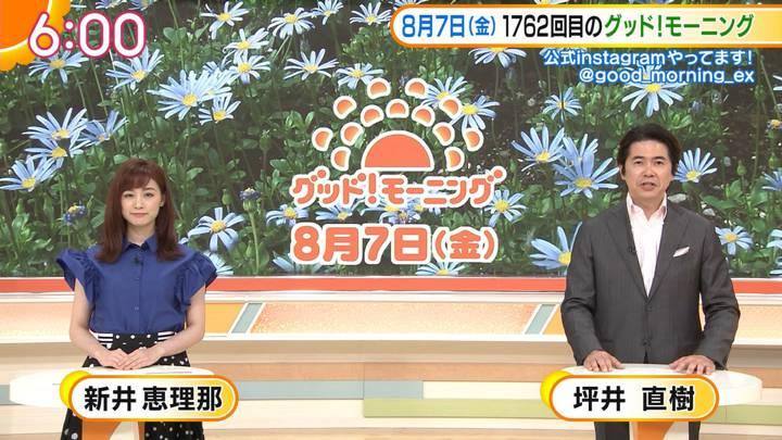 2020年08月07日新井恵理那の画像03枚目