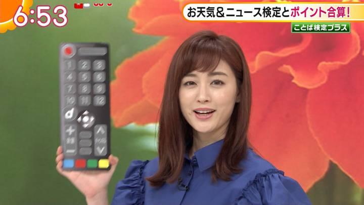 2020年08月07日新井恵理那の画像05枚目