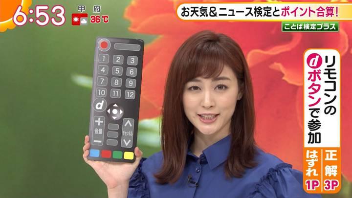 2020年08月07日新井恵理那の画像06枚目