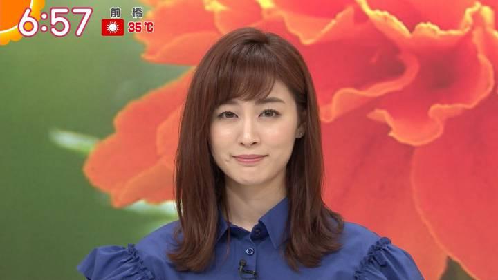 2020年08月07日新井恵理那の画像08枚目