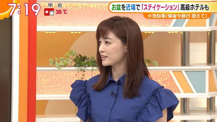 2020年08月07日新井恵理那の画像09枚目