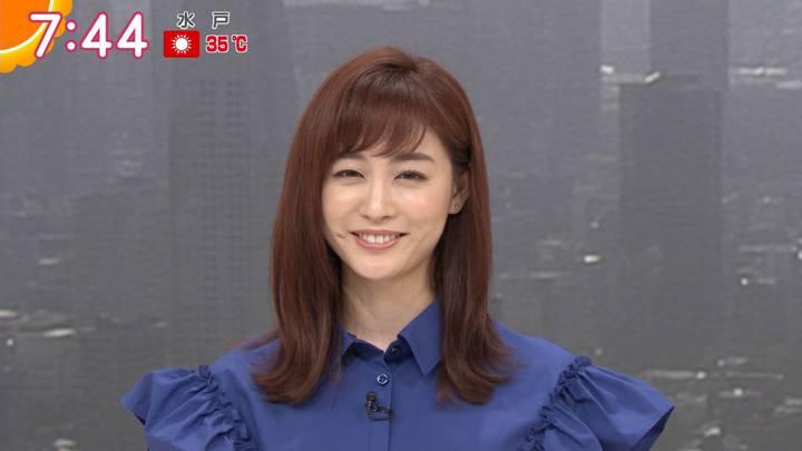 2020年08月07日新井恵理那の画像12枚目