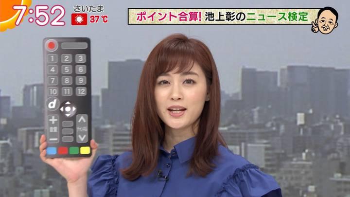 2020年08月07日新井恵理那の画像14枚目