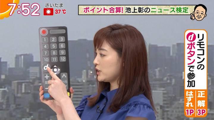 2020年08月07日新井恵理那の画像15枚目