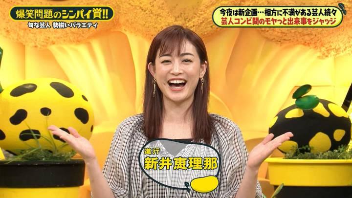 2020年08月07日新井恵理那の画像18枚目