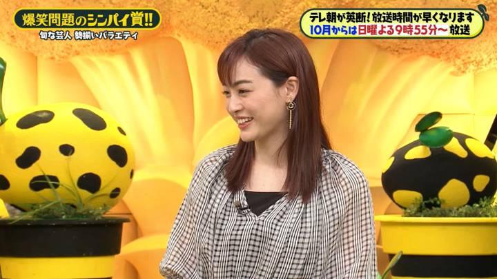 2020年08月07日新井恵理那の画像20枚目