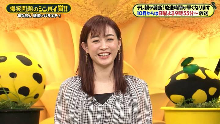 2020年08月07日新井恵理那の画像21枚目
