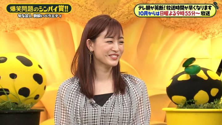 2020年08月07日新井恵理那の画像22枚目