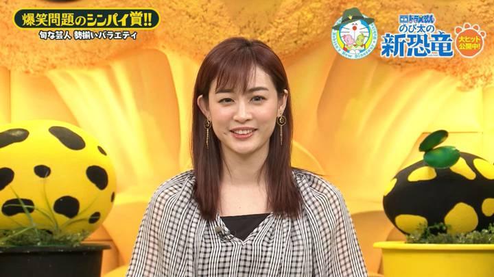 2020年08月07日新井恵理那の画像23枚目