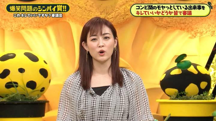2020年08月07日新井恵理那の画像24枚目