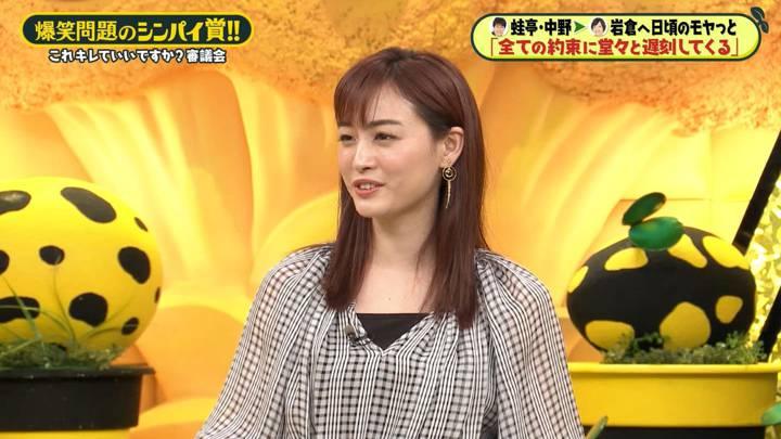 2020年08月07日新井恵理那の画像25枚目