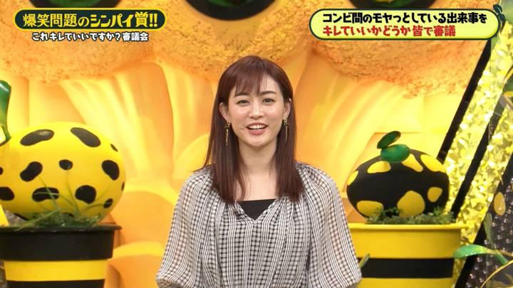 2020年08月07日新井恵理那の画像26枚目