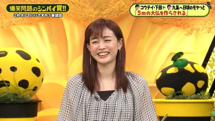 2020年08月07日新井恵理那の画像27枚目