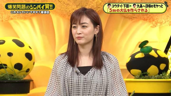 2020年08月07日新井恵理那の画像28枚目