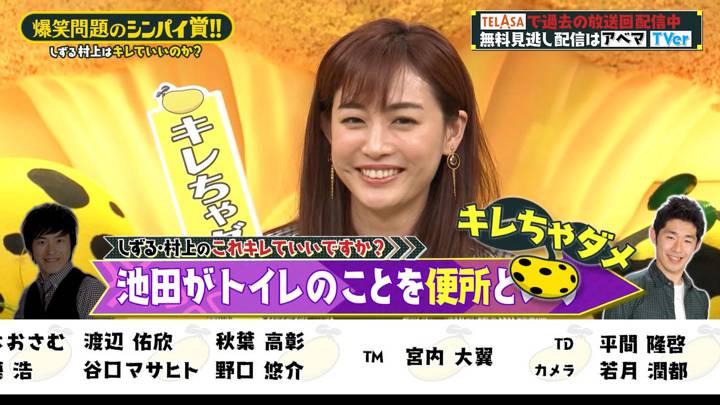 2020年08月07日新井恵理那の画像30枚目