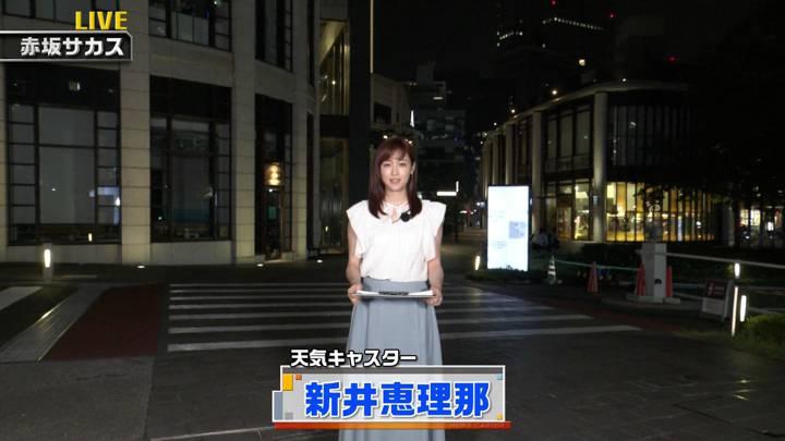 2020年08月08日新井恵理那の画像01枚目