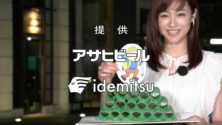2020年08月08日新井恵理那の画像06枚目