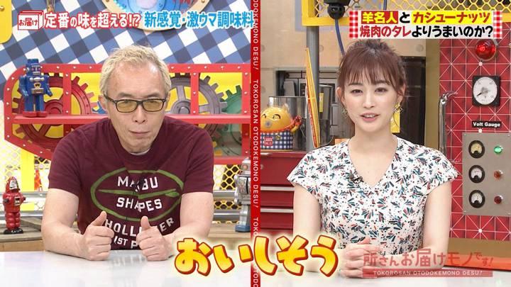 2020年08月09日新井恵理那の画像02枚目