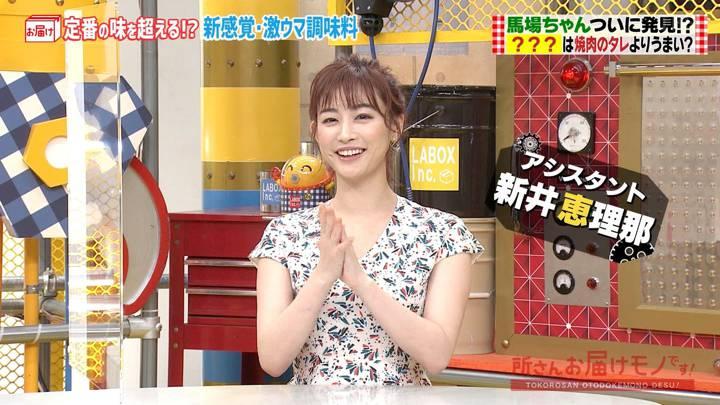 2020年08月09日新井恵理那の画像05枚目