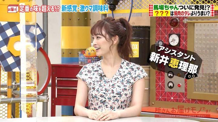 2020年08月09日新井恵理那の画像06枚目