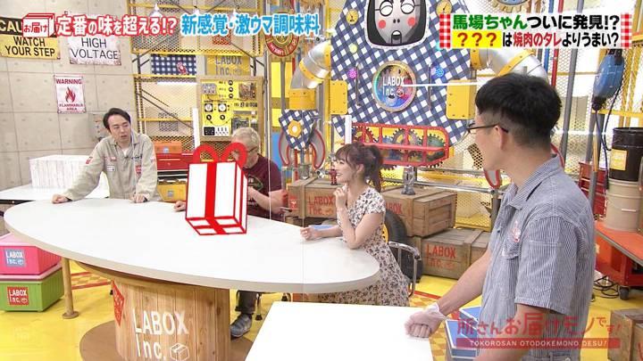 2020年08月09日新井恵理那の画像08枚目