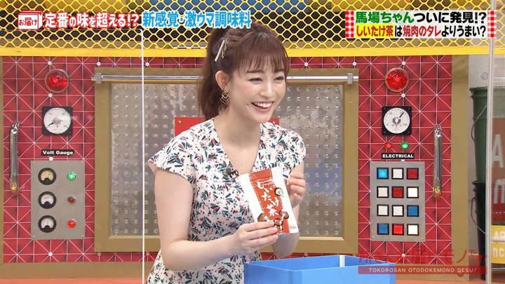 2020年08月09日新井恵理那の画像09枚目