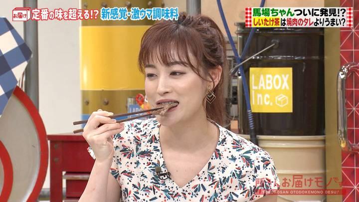 2020年08月09日新井恵理那の画像12枚目