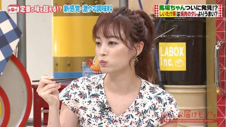 2020年08月09日新井恵理那の画像13枚目