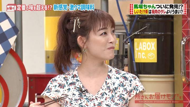 2020年08月09日新井恵理那の画像15枚目