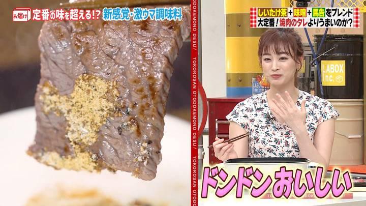 2020年08月09日新井恵理那の画像16枚目