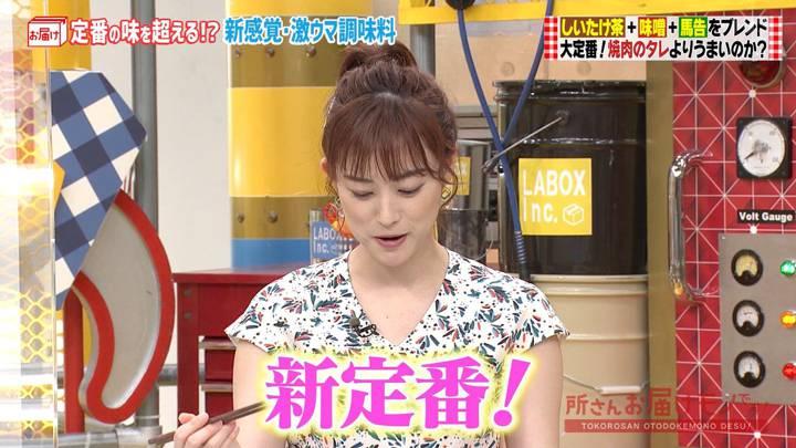 2020年08月09日新井恵理那の画像17枚目