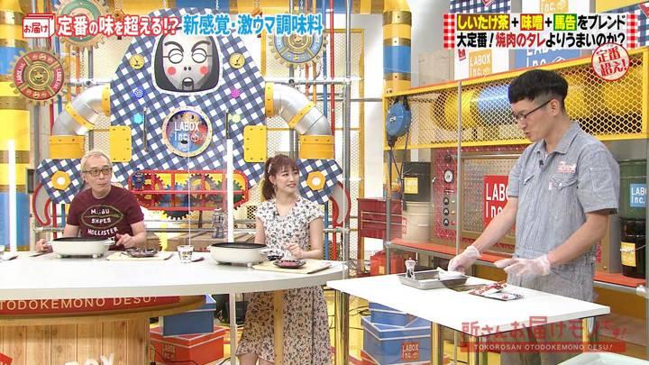 2020年08月09日新井恵理那の画像19枚目
