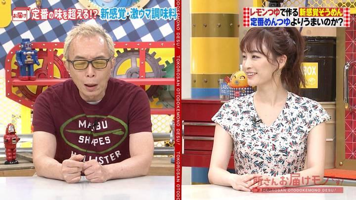2020年08月09日新井恵理那の画像20枚目