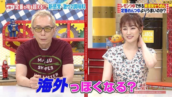 2020年08月09日新井恵理那の画像21枚目
